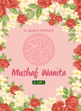 Mushaf for Women | Pustaka Pelangi